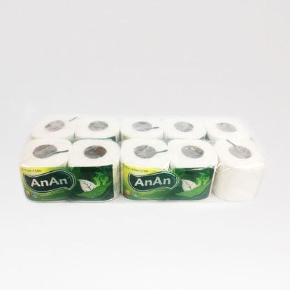 giấy vệ sinh An An 10 cuộn 2 lớp